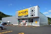 プロノ藻岩店オープン