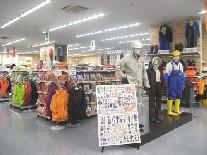 プロノ中標津店オープン